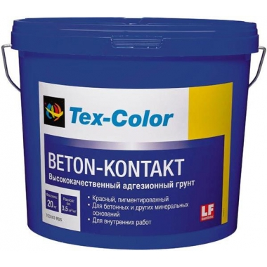 Tex-Color Beton-Kontakt - Грунт для бетону 20кг